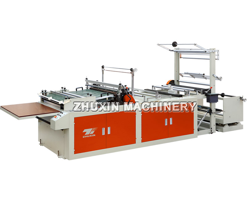 Side Sealing Bag Making Machine( PP/PE )