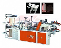 Bag On Roll Bag Making Machine For Garbage Bag