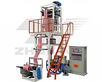 Double Colour Stripe Film Blowing Machine