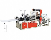 Bottom Sealing Bag Making Machine (Double Decker)