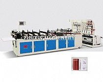 Middle-Sealing Paper-Poly Pouch Making Machine