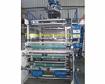 PP Film Blown Machine Product